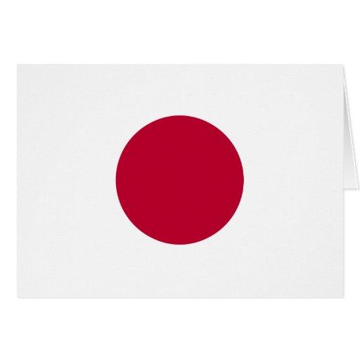 Japón Tarjeta De Felicitación