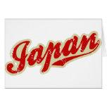 Japón Tarjetas