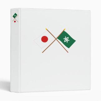 Japón y banderas cruzadas Iwate