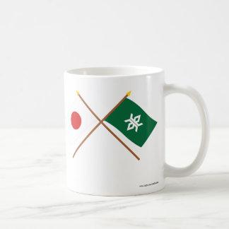 Japón y banderas cruzadas Iwate Tazas De Café