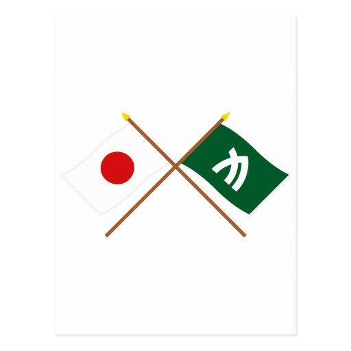 Japón y banderas cruzadas Kagawa Tarjeta Postal