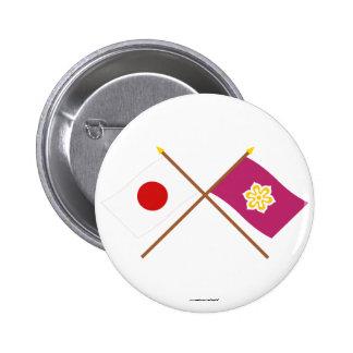 Japón y banderas cruzadas Kyoto Pins