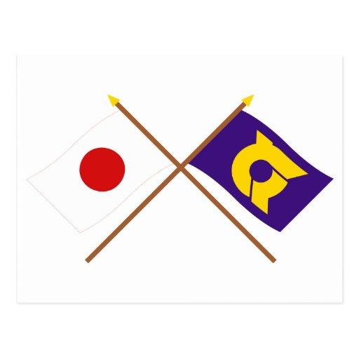 Japón y banderas cruzadas Tokushima Tarjetas Postales