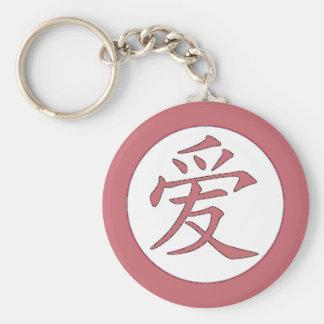 Japonés - 爱 chino del amor llavero redondo tipo pin