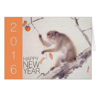 Japonés chino P del Año Nuevo 2016 del mono feliz Tarjeta De Felicitación