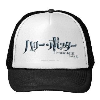 Japonés de Harry Potter Gorro