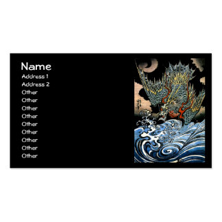 Japonés del vintage de la multa del dragón de Kuni Tarjetas Personales