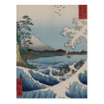 Japonés del vintage el mar de Satta Tarjetas Postales