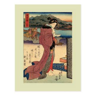 Japonés del vintage postal