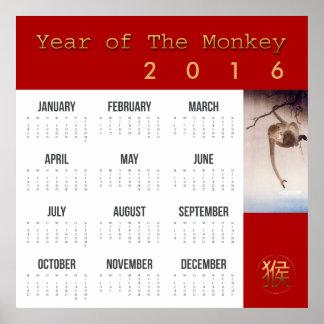 Japonés grande del poster 2016 del calendario del