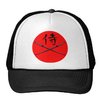 Japonés Katana y kanji del samurai Gorras De Camionero