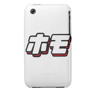 Japonés para el homo iPhone 3 carcasa