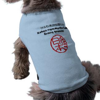 Japonés Prov de la ropa del perro de la camiseta d Ropa De Perros