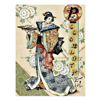 Japonés tradicional postales