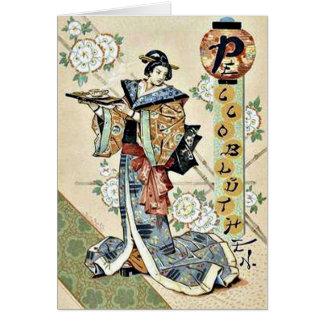 Japonés tradicional felicitación