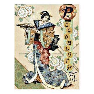 Japonés tradicional postal