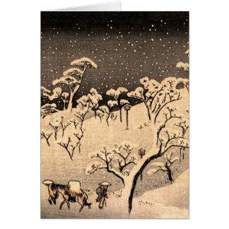 Japonés Winterscape no.1 Tarjeta De Felicitación