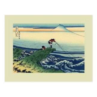 Japonés Woodblock Postal