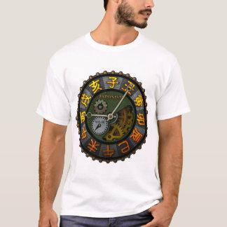 japonism T-Shirt