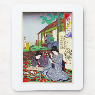 Jardín clásico japonés oriental fresco de la señor alfombrilla de ratón