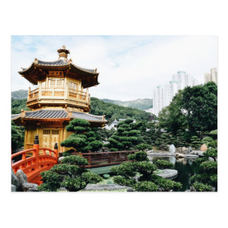 Jardín de Hong Kong NaN Lian Tarjeta Postal