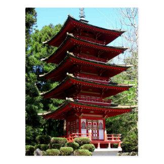 Jardín de té japonés en Golden Gate Park en San Fr Postales