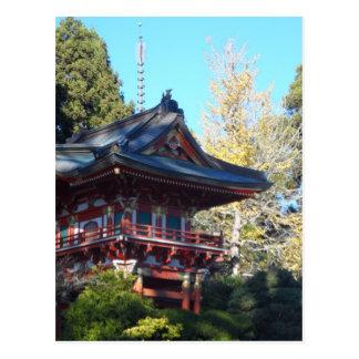 Jardín de té japonés San Francisco Tarjeta Postal