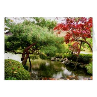 Jardines serenos de la capilla de Heian Tarjeton