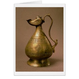 Jarro de Nakhtchivan, Persia, 1190 (586 Hijra) (e Tarjetón
