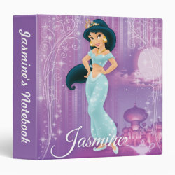 Avery Signature 1' Binder with Beautiful Princess Jasmine design