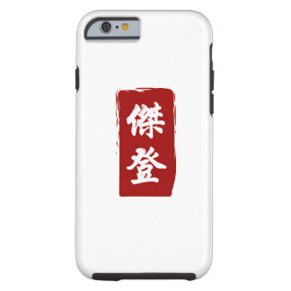 Jayden Translated to Beautiful Chinese Glyphs Tough iPhone 6 Case