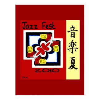 Jazz Fest Kanji Postcard