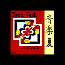 Jazz Fest Kanji t-shirts
