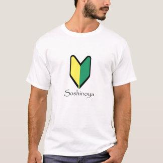 JDM soshinoya Tshirt Light