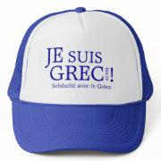 Je suis Grec aussi! hat