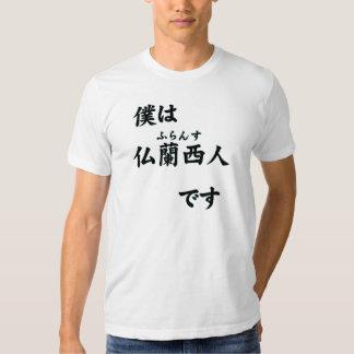 Je suis un Français (man) T-Shirt