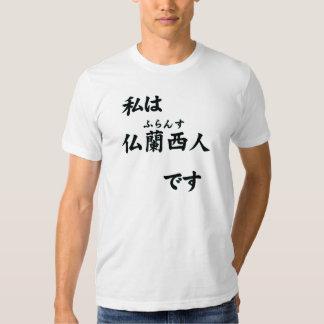 Je suis un Français T-Shirt