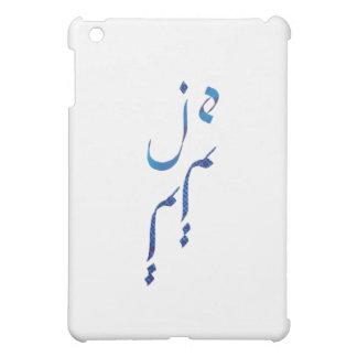Je t'aime cover for the iPad mini