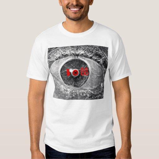 jecmusic.com t shirt