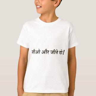 JeeoAurJineDo T-Shirt