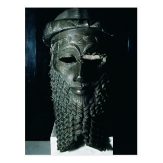 Jefe de Sargon I 2334-2200 A.C. Tarjeta Postal