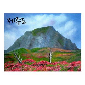 Jeju Island Korea (제주도) Postcards