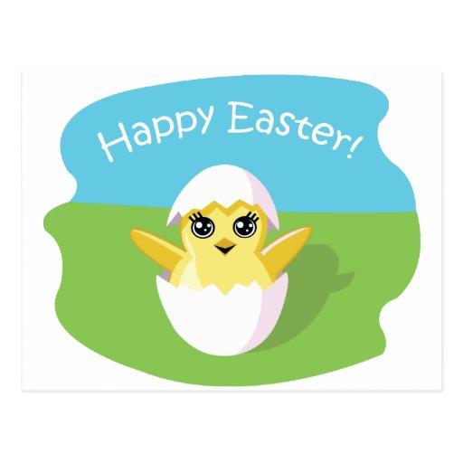 Jelly Bean the Chick - Happy Easter! Postcard