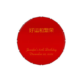 Jelly Belly Candy Tin 80th Birthday Favor Chinese