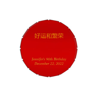 Jelly Belly Candy Tin 90th Birthday Favor Chinese
