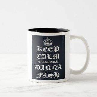 Jenny Wants A Race Car Driver Coffee Mug
