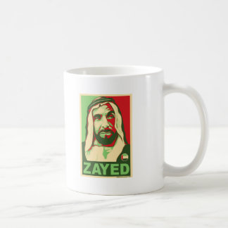 Jeque Zayed Products Taza