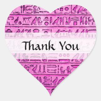 Jeroglíficos egipcios antiguos púrpuras pegatina en forma de corazón