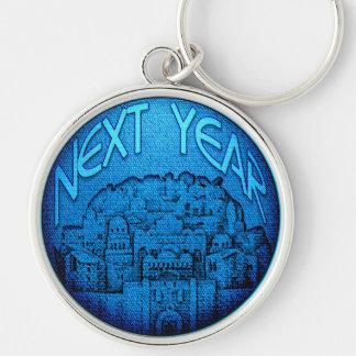 Jerusalem Blue Key Chain