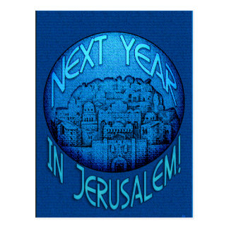 Jerusalem Blue Postcard